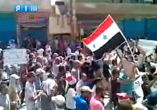 Siria disturbios
