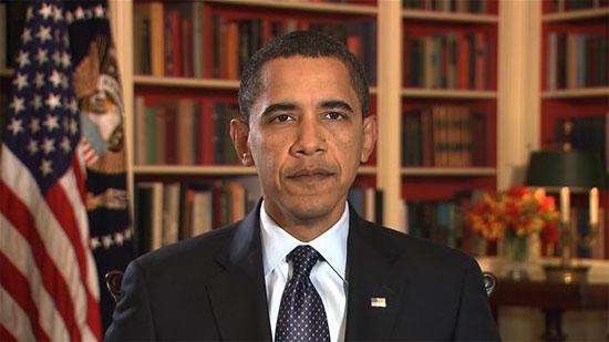 Obama estudio
