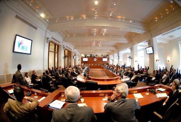 Sesión Extraordinaria para recibir al Canciller, Fernando Araújo
