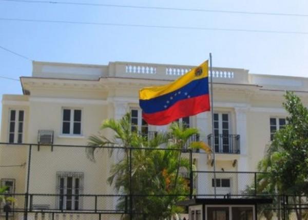 consulado_venezuela_miami