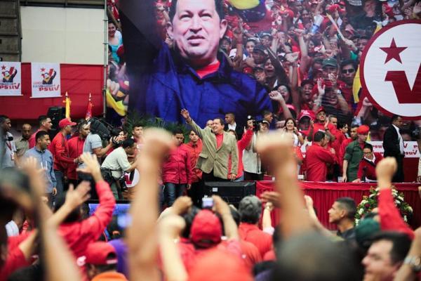 Chavez afiche enorme