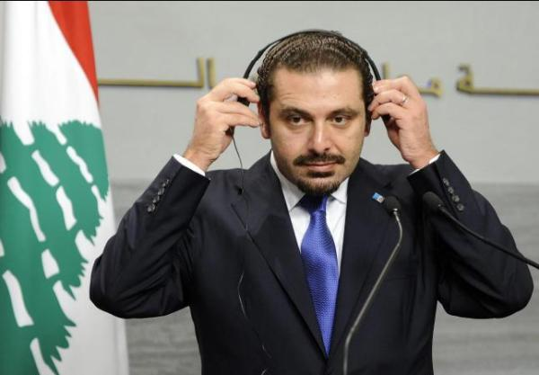 Saadi Hariri Libano