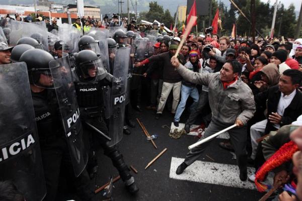 3 polic as y un aspirante heridos seg n ministerio del for Ministerio del interior policia nacional del ecuador