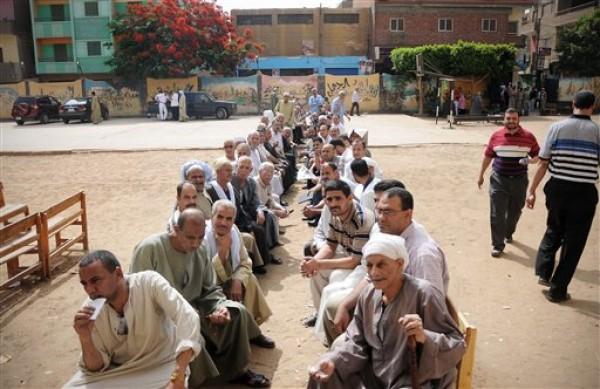 EGIPTO-ELEC