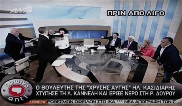 GRECIA-DEBATE VIOLENTO