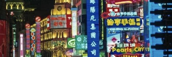 CHINA-e1316131238815-655x218