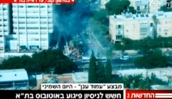 Tel AViv explosion bus