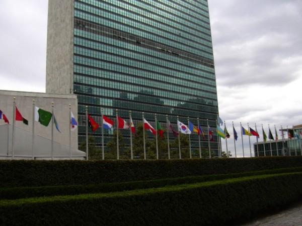 Sede de las Naciones Unidas en Nueva York. Foto de Archivo, La República.