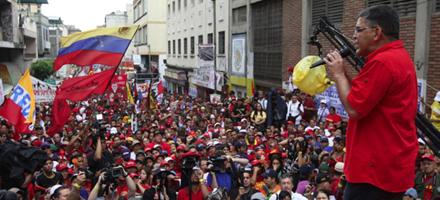 Campaña Venezuela