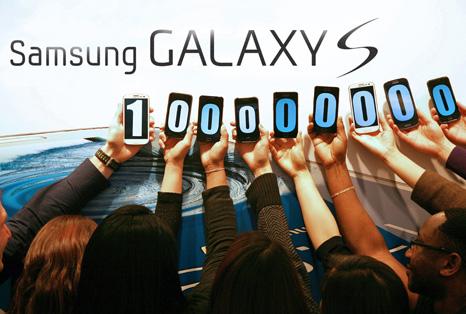 SKOREA-SAMSUNG-TECHNOLOGY-IT-SMARTPHONE