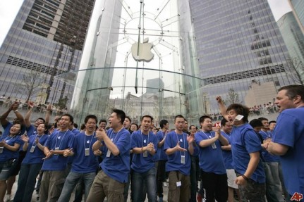 china-apple-2010-7-10-3-10-0