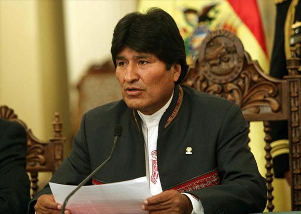 Evo Morales_Chavez