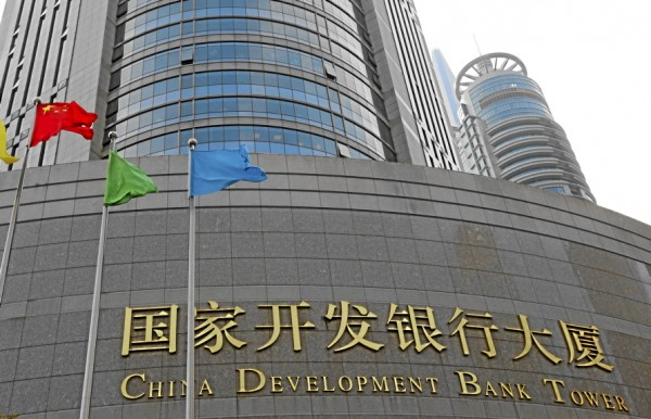 China Development Bank to review strategic tie with Barclays