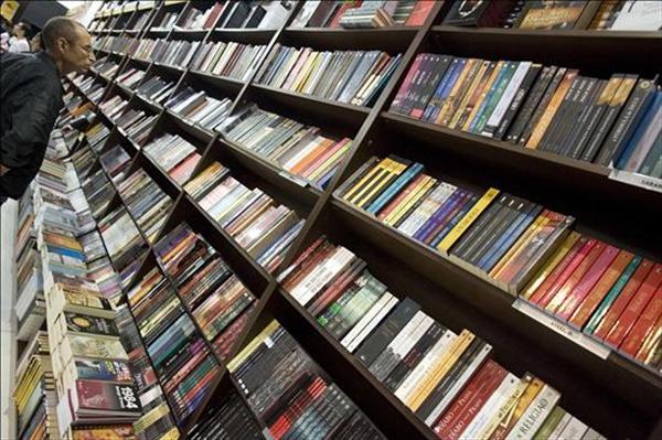 Feria Internacional del Libro Venezuela
