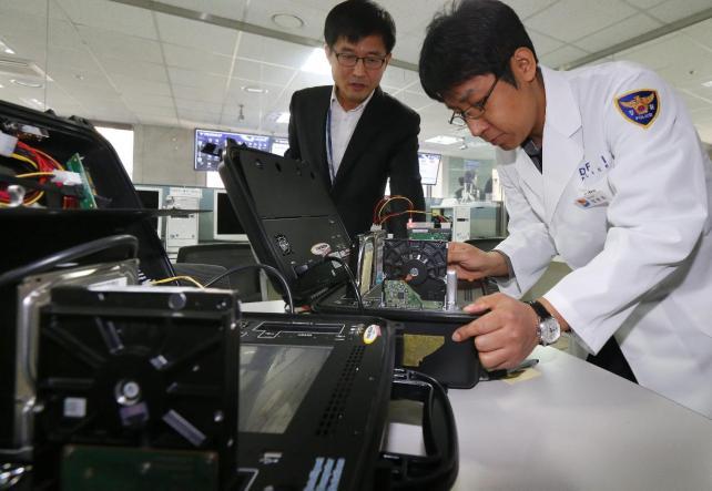 Ingenieros Coreanos