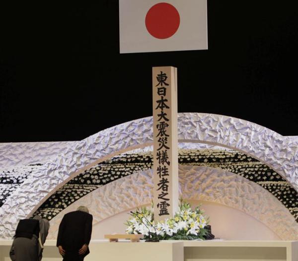 Japon tsunami 11 marzo