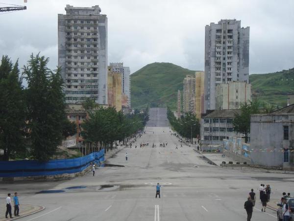 Complejo industrial de Kaesong.