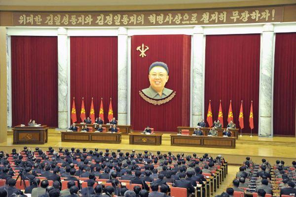 Asamblea Coreana