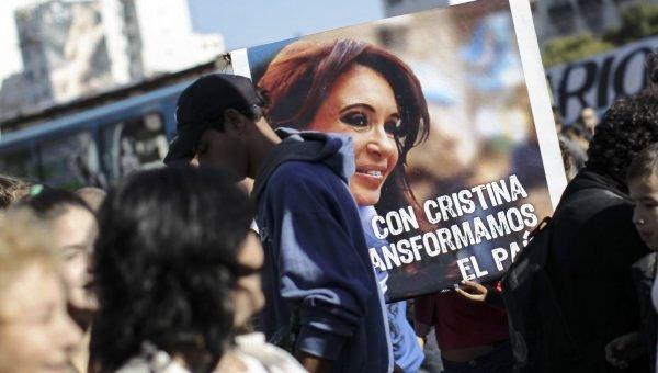 Cristina festejo 10 años