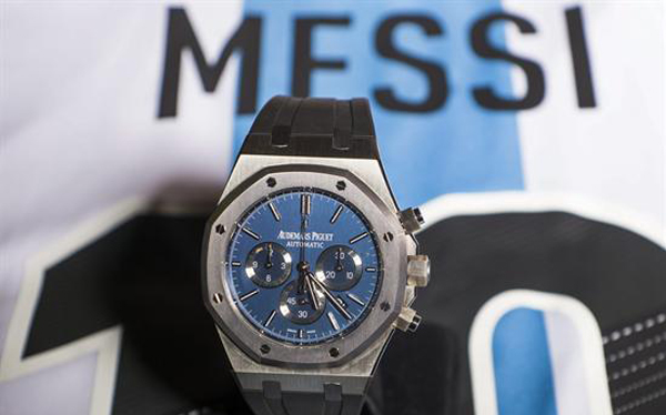 Messi Watch