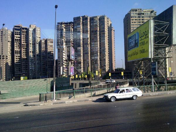 Egipto calle