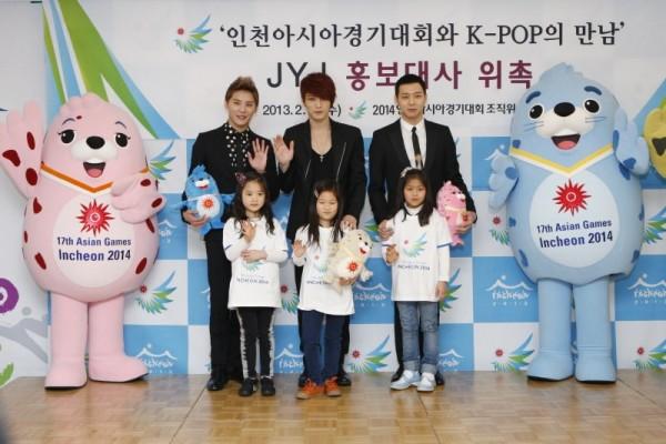 Convocatoria para los Juegos Asiaticos Incheon 2014