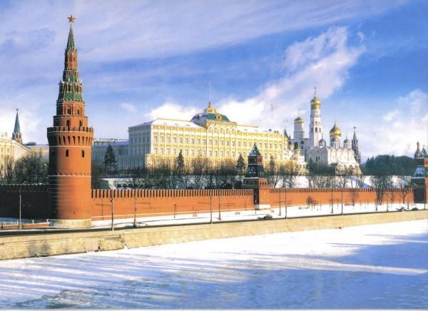 Kremlin, sede del gobierno ruso en Moscú. Foto de Archivo, La República.