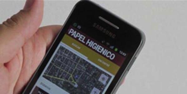 Tecnología contra la falta de papel higiénico