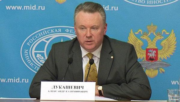 Alexandr Lukashévich