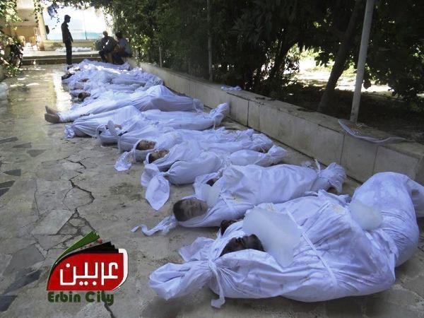 Siria ataque con gas