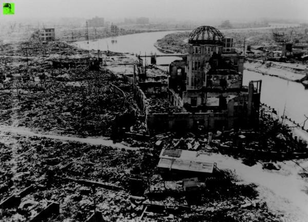 Salón de la prefectura de Hiroshima en 1945.