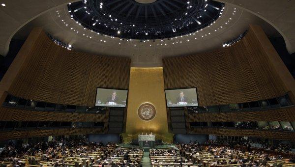 Asamblea General de la ONU. Foto de Archivo: La República.