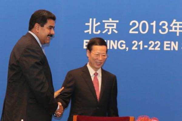 Nicolas Maduro en China