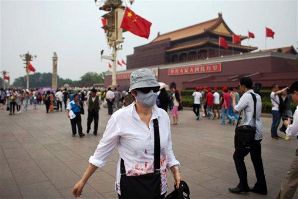 Ciudad Prohibida, Pekín. (AP Foto/Alexander F. Yuan, Archivo)
