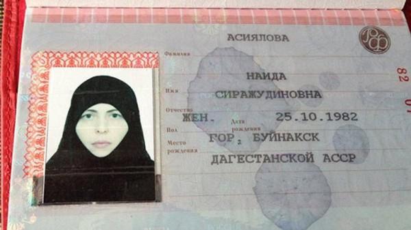 Nadia Asiyalova nació en la República de Daguestán, vecina a Chechenia en el Cáucaso Norte, ubicada en el extremo occidental de Rusia. Desde hace muchos años, la región es foco de grupos separatistas que acuden al terrorismo para concretar sus objetivos.