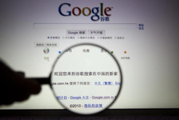 Página de Google en China. Foto de Archivo, La República.