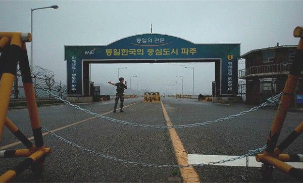 frontera coreana