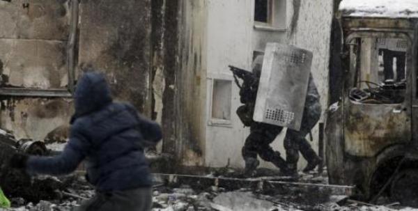 policia kiev