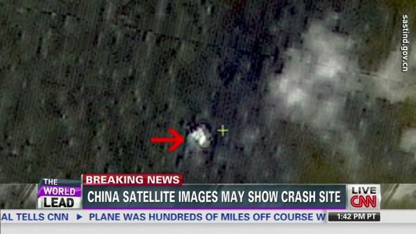 Imágenes del satélite chino.