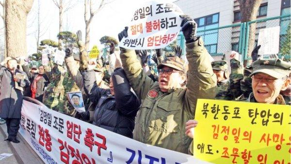 Refugiados norcoreanos