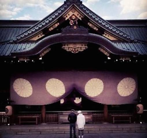 bieber santuario japon2