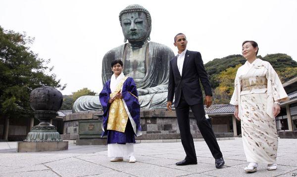 obama japon