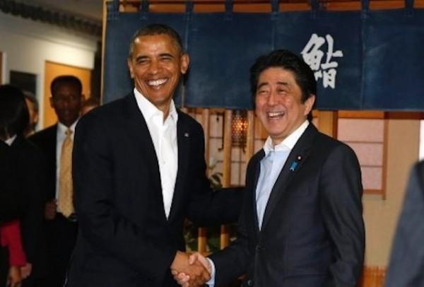 obama sushi japon