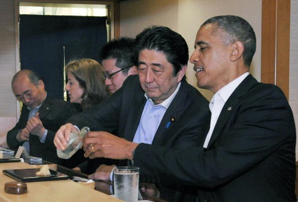 Obama en su estadía en Japón.