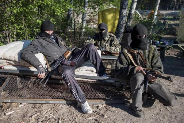 ucrania slaviank