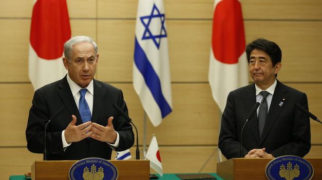 japon israel