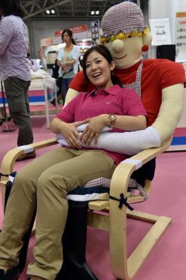 silla abrazos2