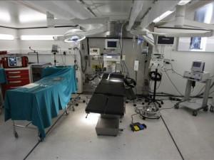 Interior de un quirófano. EFE/archivo