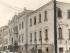 Edificio del Archivo Nacional de Cuba, en su etapa de construcción. Foto de www.arnac.cu