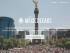 Sitio web de la plataforma MexicoLeaks
